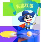 湘潭网站建设